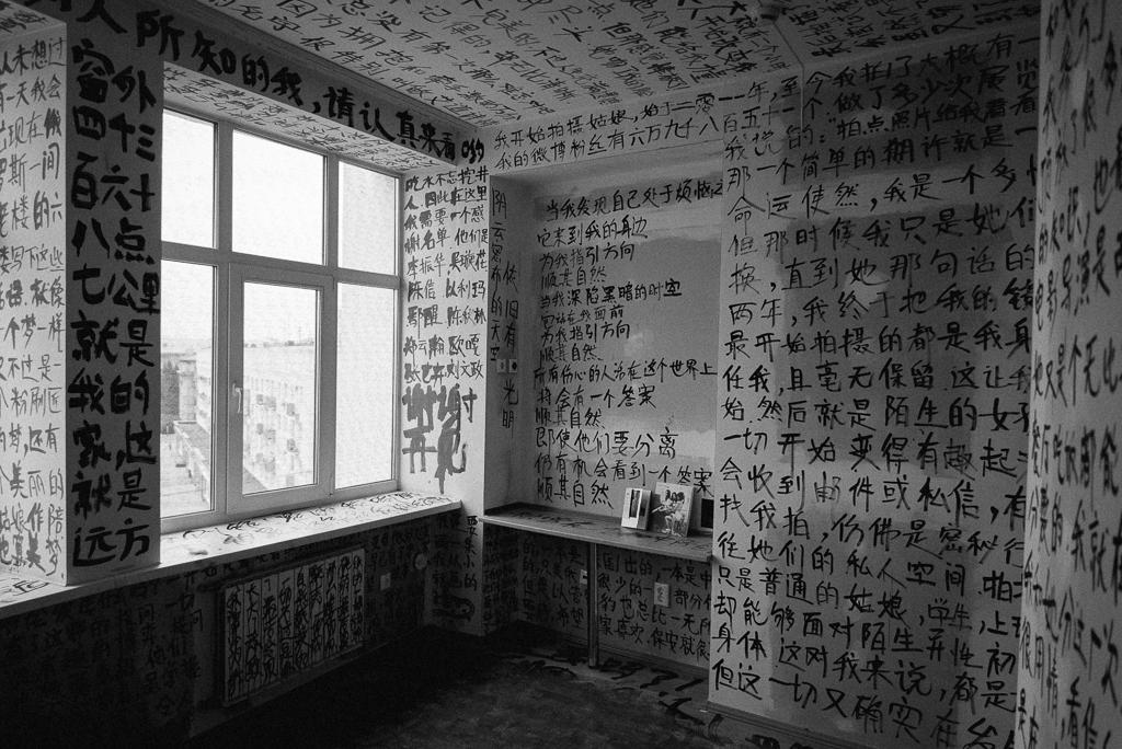 洞穴壁画 Cave Project 九口走召 9mouth 特定空间作品 Site Specific Installation 乌拉尔工业双年展 Ural Industrial Biennale 2015