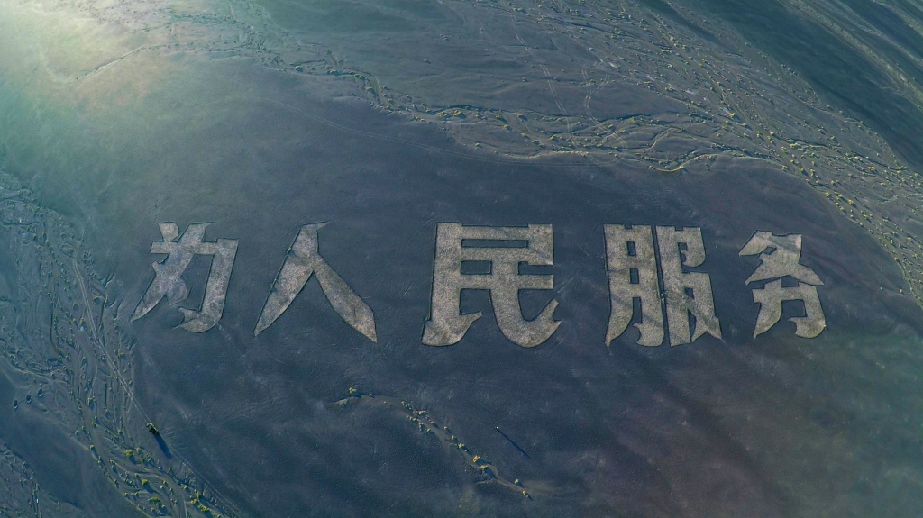 雎安奇 作品 JU ANQI's work 大字:VOL.1 BIG CHARACTERS: VOL.1 双屏录像 / 2-channels video 17分钟 / 17mins 2015 *乌拉尔工业双年展 Ural Industrial Biennale